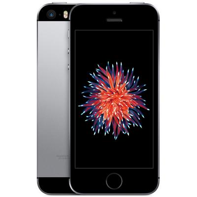 apple_iphone_se_gris_espacial - estoesmiruina.com