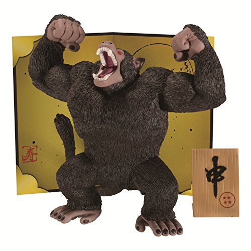 Ozaru Mono Super Sayan - estoesmiruina.com